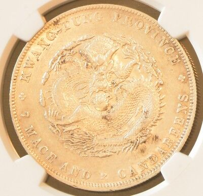 1890-1908 China Kwangtung Silver Dollar Dragon Coin NGC L&M-133 Y-203 AU 55