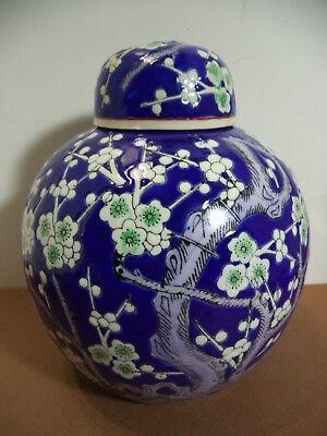 VINTAGE PORCELAIN CHINESE ENAMELED LARGE GINGER JAR with LID DARK BLUE SIGNED