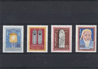 Mongolia 1962 Birth Of Genghis Khan 4 Stamps New Yt 267 A 270