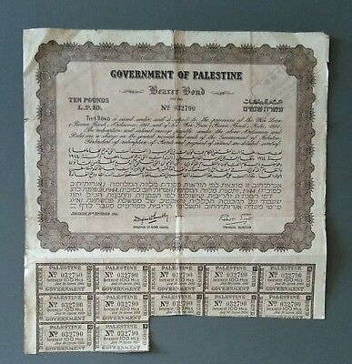 Old Palestine Government FIRST ISSUE Bearer Bond Certificate 1944 with coupons