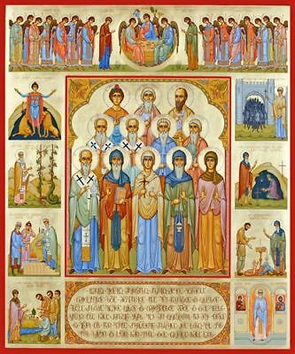 Russian Orthodox Icon - Synaxis of Georgian Saints (not antique)