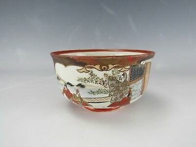 "Asia Antique Japanese  Porcelain Imari Bowl beautiful hand painting 4.5"" D"
