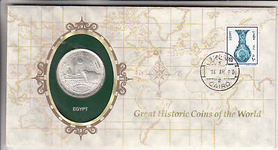 Egyptian Silver One Pound  1976 Ad 1396 Ah Plus Stamp Unc