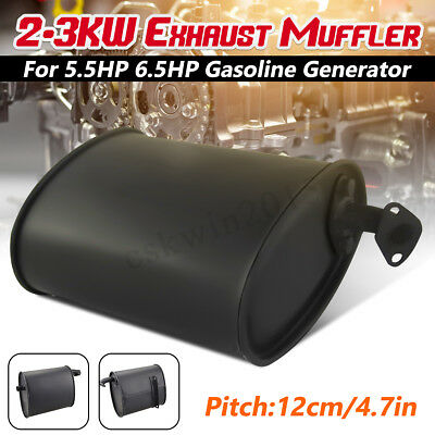 Exhaust Muffler Silencer 2-3KW For 5.5HP 6.5HP 3500W 4000W Gasoline Generator