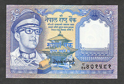 Uncirculated Central Bank Of Nepal 1 Rupee Note #22 Nd(1974)