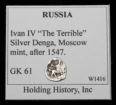"""RUSSIA. Ivan IV """"The Terrible"""", Hammered Silver Denga, Wire Money, G&K 61"""