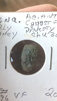 Ancient China Ghost Face/Ant Nose Money - AUTHENTIC