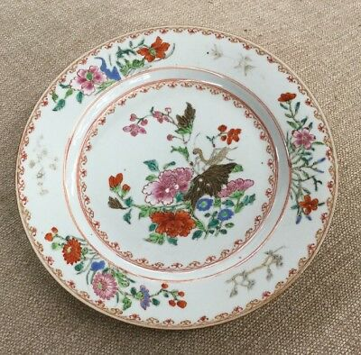 "Antique Chinese Famille Rose Export Porcelain Gallery Plate 8.75"" Euc"