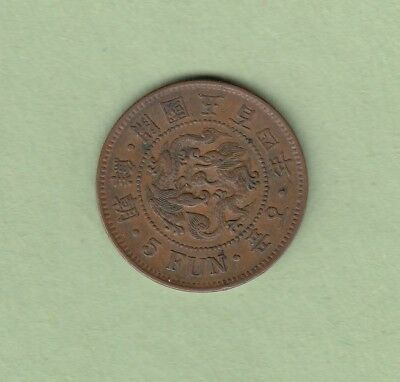 1895 Korea 5 Fun Copper Coin - Nice Condition