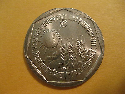 "1989 India coin, 1 Rupee  ""F.A.O. coin"",   Uncirculated beauty, security edge"