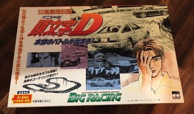 Initial D Big Racing Slot Car Racing Set CHERYCO MIB Rare BRAND NEW