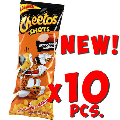 NEW Cheetos SHOTS Crunchy Chips Puffs Cheese BOILED SAUSAGE Flavored 10*18g(1oz)