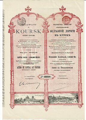 Tramways de Koursk - 1895 - Action de 100 francs  - DEKO