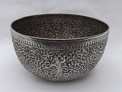 Fine Antique Tibetan / Chinese Solid Silver Bowl Hand Chased Oriental