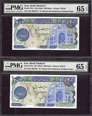 Persien / Persia / Perse 200 Rials Pair Note #P.127a ND(1981) PMG 65 EPG Gem UNC