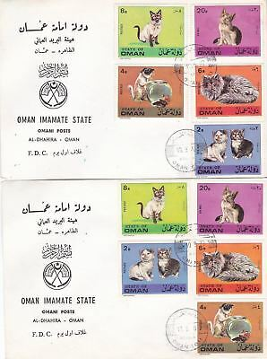 1970 Oman Unlisted Cat. set of five (Perf & Imperf) on lot of two Covers *d