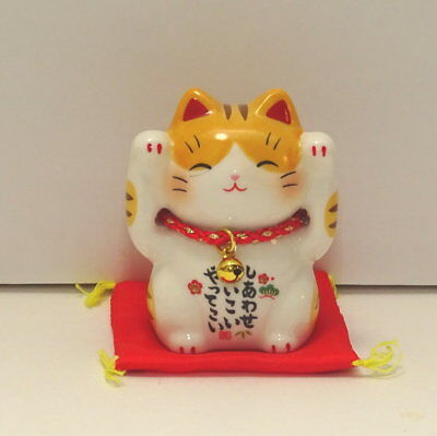 Japanese Porcelain Maneki Neko Lucky Cat Brings Happiness Kibuchi Kawaii