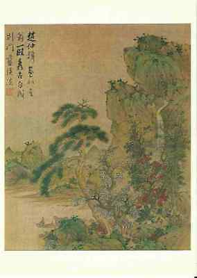 Postcard! Landscape, by Lan Ying, Ming Dynasty