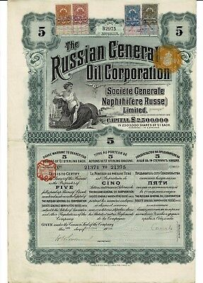 The Russian General Oil Corporation   London 1912 - Certificate 5 shares
