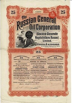 The Russian General Oil Corporation   London 1923 - Certificate 25 shares
