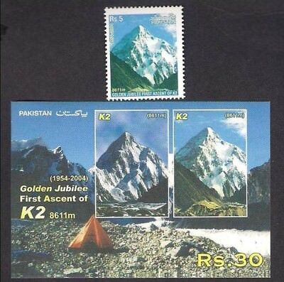 Pakistan,50 years of Ascent of K2 mountain,2004,MNH