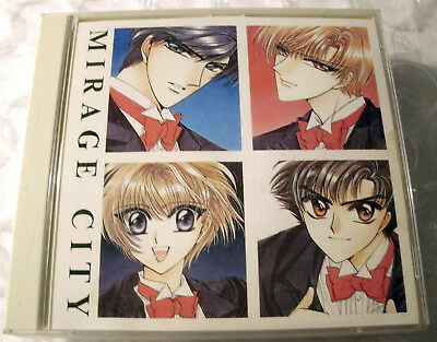 CD zu CLAMP s Anime Manga Sohryuden Legend Dragon Kings Mirage City Show Hayami