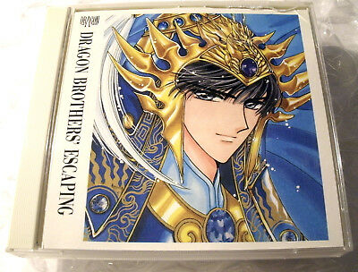 CD zu CLAMP s Anime Manga Souryuden IV Dragon Brothers Counter 3 Disk Vers!!!