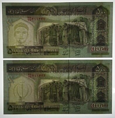 """""""Rare Error"""" Persien / Persia / Perse 500 Rials With Two Different Watermark UNC"""