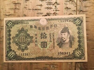 JAPAN 10 Yen 1930s II War propaganda note banknote mint perfect!