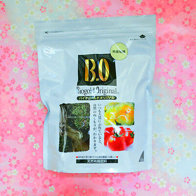 kikuwa☆Japan-BIOGOLD ORIGINAL Natural Organic Plant for Bonsai Fertilizer 240g