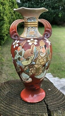 Antique Vintage Beautiful Decorative Chinese Oriental Vase *