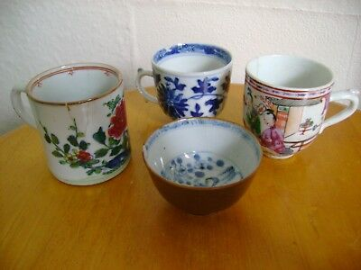 Four Antique Chinese Porcelain Pieces, 3 Cups, 1 Small Bowl, All Are Af Damaged.