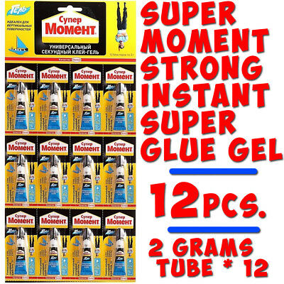 12pcs. Instant Super Glue Gel Strong SUPER MOMENT 3gram tubes * 12 FROM RUSSIA