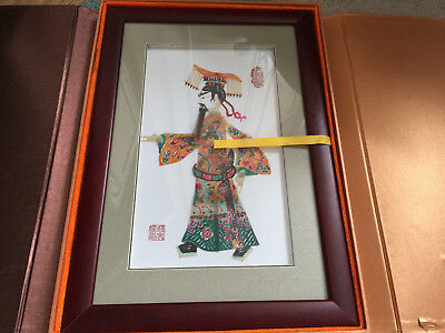 HandCrafted Huaxian shadow puppet Emporer Medium - 37*25.5cm by Piying