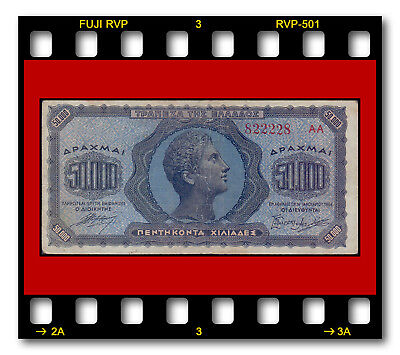 GREECE WWII INFLATION ISSUE P-124 50,000 DRACHMAI 14.01.1944 Athlete