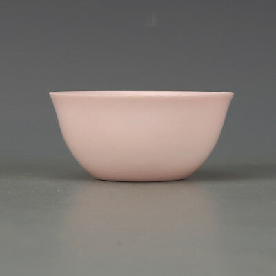 Chinese Old Marked Pink Sweet White Glazed Carved Dragon Thin Porcelain Tea Cup