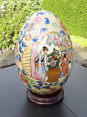 Large decorative Japanese/Satsuma style Egg - Geisha Girls
