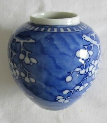 Vintage ginger jar chinese blue & white prunus