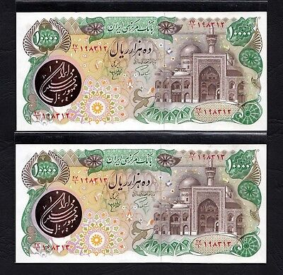 Persien / Persia / Perse 10,000 Rials SH1360 (ND1981) First Issue Gem UNC #P131a