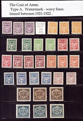 """Lettland Sammlung Staatswappen Coat of Arms """"Rubel"""" 1921/22 ** MNH / * MH READ!"""