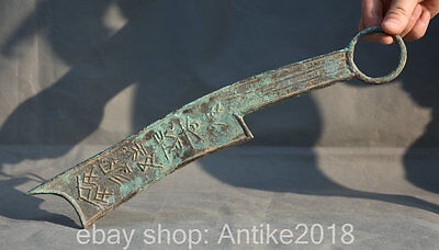 "14"" Collect Ancient Rare Old Chinese Bronze Dynasty Palace Words Knife Money Bi"