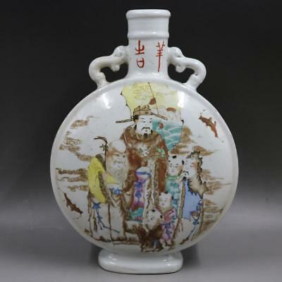 Chinese Old Marked Famille Rose Fu Lu Shou Three Gods Porcelain Moon-Shaped Vase
