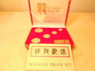 Rare Singapore Mint 1988 Year of the Dragon 5 Pc Proof Gold Coin Set w/ Box, COA