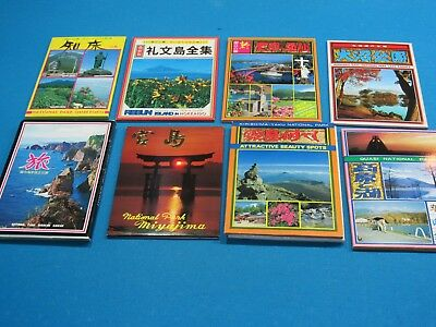 National Park Postcards From Japan