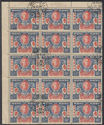 """Hong Kong 1946 Victory 30c.used block of 15 with one """"Extra stroke"""" variety."""