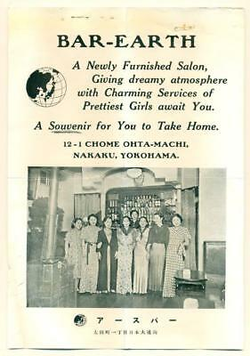 c1945 WWII YOKOHAMA JAPAN BAR EARTH ADVERTISEMENT GIRL ENTERTAINERS PROSTITUTE ?