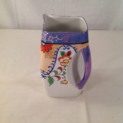 """Square Japanese Porcelain Pitcher With A Lustre Finish 6.25"""""""
