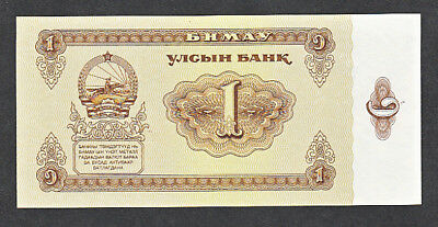 UNCIRCULATED MONGOLIA  STATE  BANK 1 TUGRIK NOTE #35a 1966