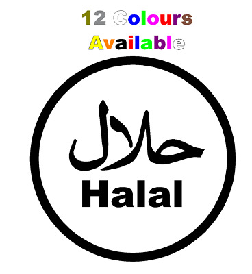 Halal Food Stickers Window Sign Decal Food Restaurant Vinyl Graphics take away
