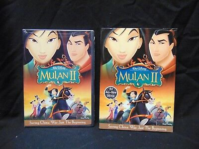 Walt Disney Mulan II (DVD, 2005) sealed with slip cover jacket
